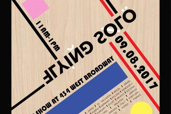 FS NYFW Invite Sep 2017 - FINAL-01-01